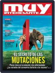 Muy Interesante  España Magazine (Digital) Subscription June 1st, 2021 Issue
