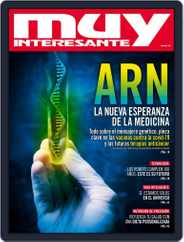 Muy Interesante  España Magazine (Digital) Subscription March 1st, 2021 Issue