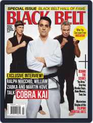 Black Belt Magazine (Digital) Subscription February 1st, 2021 Issue