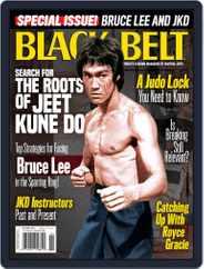 Black Belt Magazine (Digital) Subscription October 1st, 2021 Issue