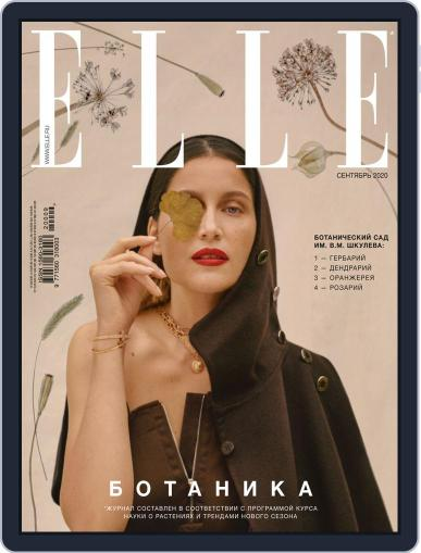 Elle Russia Magazine (Digital) September 1st, 2020 Issue Cover