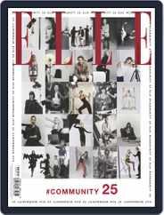 Elle Russia Magazine (Digital) Subscription February 1st, 2021 Issue
