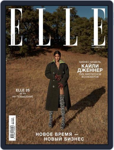 Elle Russia Magazine (Digital) September 1st, 2021 Issue Cover