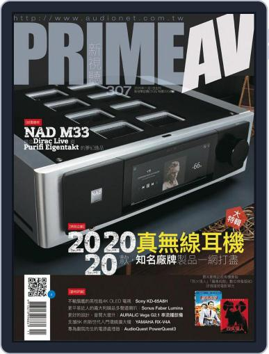 Prime Av Magazine 新視聽 November 2nd, 2020 Digital Back Issue Cover