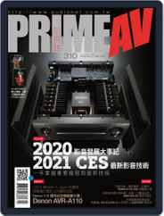 Prime Av Magazine 新視聽 (Digital) Subscription February 2nd, 2021 Issue