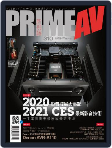 Prime Av Magazine 新視聽 February 2nd, 2021 Digital Back Issue Cover