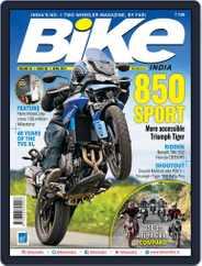 BIKE India Magazine (Digital) Subscription April 1st, 2021 Issue