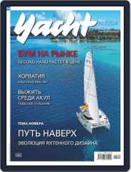 Yacht Russia Magazine (Digital) Subscription May 1st, 2021 Issue