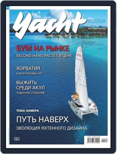 Yacht Russia Magazine (Digital) May 1st, 2021 Issue Cover