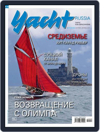 Yacht Russia Magazine (Digital) September 1st, 2021 Issue Cover