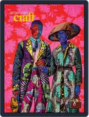 American Craft Magazine (Digital) Subscription August 10th, 2021 Issue
