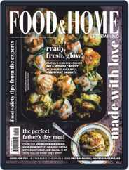 Food & Home Entertaining (Digital) Subscription May 1st, 2020 Issue