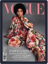 Vogue Latin America Magazine (Digital) Subscription February 1st, 2021 Issue