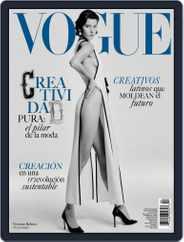 Vogue Latin America Magazine (Digital) Subscription March 1st, 2021 Issue