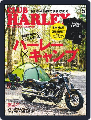 Club Harley クラブ・ハーレー Magazine (Digital) April 14th, 2021 Issue Cover