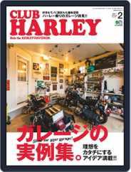 Club Harley クラブ・ハーレー Magazine (Digital) Subscription January 14th, 2021 Issue