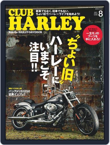 Club Harley クラブ・ハーレー Magazine (Digital) July 14th, 2021 Issue Cover