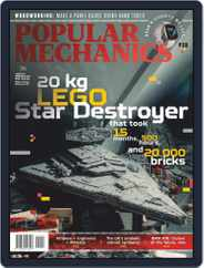 Popular Mechanics South Africa Magazine (Digital) Subscription January 1st, 2021 Issue