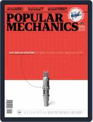 Popular Mechanics South Africa Magazine (Digital) Subscription September 1st, 2021 Issue