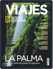 Viajes Ng Magazine (Digital) Subscription March 1st, 2021 Issue