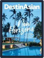 DestinAsian Magazine (Digital) Subscription March 1st, 2021 Issue