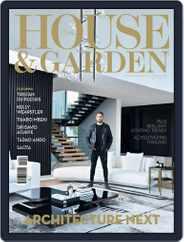 Condé Nast House & Garden Magazine (Digital) Subscription March 1st, 2021 Issue