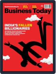 Business Today Magazine (Digital) Subscription August 8th, 2021 Issue