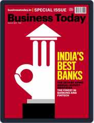Business Today Magazine (Digital) Subscription March 21st, 2021 Issue