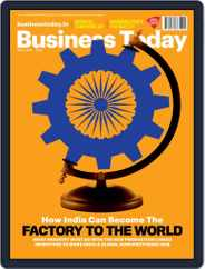 Business Today Magazine (Digital) Subscription May 2nd, 2021 Issue
