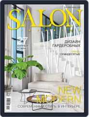 Salon Interior Russia Magazine (Digital) Subscription April 1st, 2021 Issue