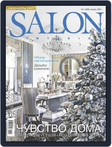 Salon Interior Russia Magazine (Digital) January 1st, 2021 Issue Cover