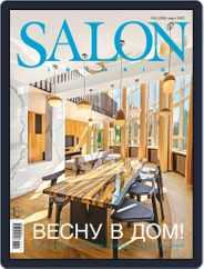 Salon Interior Russia Magazine (Digital) Subscription March 1st, 2021 Issue
