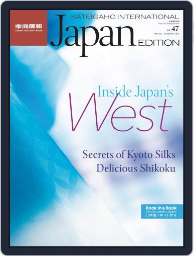 KATEIGAHO INTERNATIONAL JAPAN EDITION