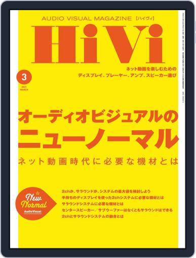 月刊hivi Magazine (Digital) February 16th, 2021 Issue Cover