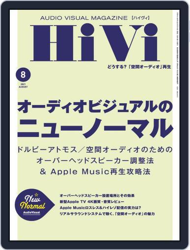月刊hivi