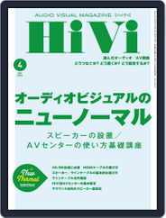 月刊hivi Magazine (Digital) Subscription March 16th, 2021 Issue