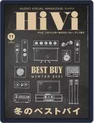 月刊hivi Magazine (Digital) Subscription October 16th, 2021 Issue