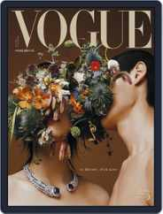 Vogue Taiwan Magazine (Digital) Subscription April 7th, 2021 Issue