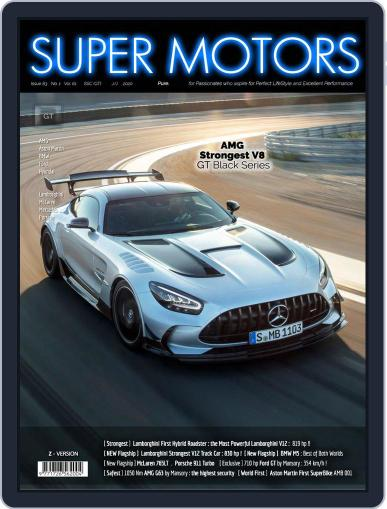 SUPER MOTORS Magazine (Digital) July 29th, 2020 Issue Cover