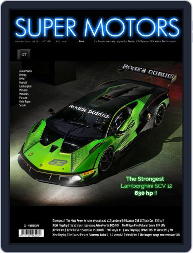 SUPER MOTORS Magazine (Digital) October 6th, 2020 Issue Cover