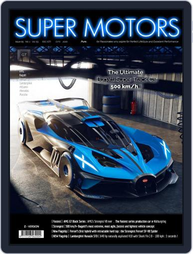 SUPER MOTORS Magazine (Digital) January 6th, 2021 Issue Cover