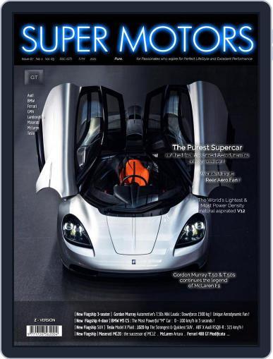 SUPER MOTORS