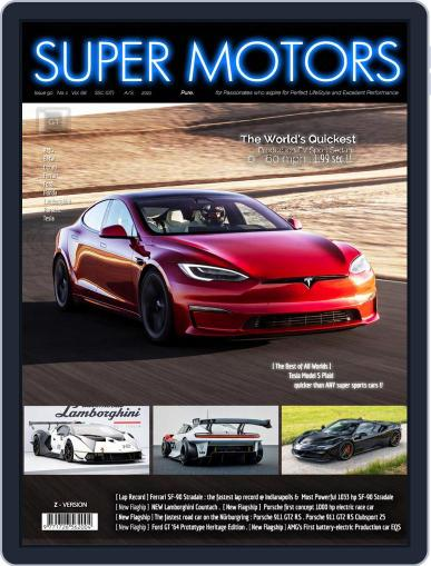 SUPER MOTORS Magazine (Digital) October 1st, 2021 Issue Cover