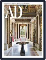 Ad Italia Magazine (Digital) Subscription April 1st, 2021 Issue