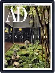 Ad Italia Magazine (Digital) Subscription May 1st, 2021 Issue