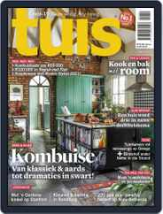 Tuis Magazine (Digital) Subscription April 1st, 2021 Issue