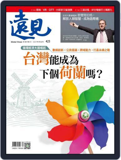 Global Views Monthly 遠見雜誌