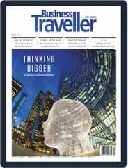 Business Traveller Asia-Pacific Edition (Digital) Subscription April 1st, 2020 Issue