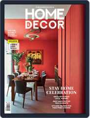 Home & Decor Magazine (Digital) Subscription December 1st, 2020 Issue