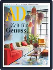 AD (D) Magazine (Digital) Subscription May 1st, 2021 Issue